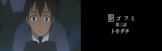 シゴフミ第2話 画像 感想 キャプ画 13