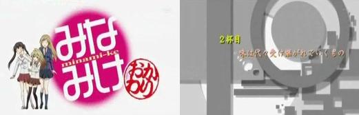 みなみけ~おかわり~第2話 感想 キャプ画 レビュー 画像1