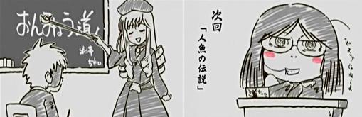 レンンタルマギカ第14話 感想 画像 レビュー キャプ画 8