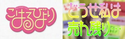 小春日和 こはるびより 第2巻 感想 レビュー キャプ画 画像1