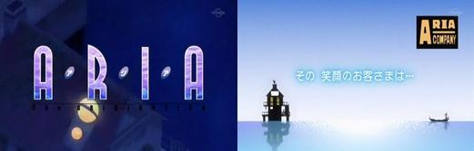 ARIA The ORIGINATION 第2話 感想 レビュー キャプ画 画像 1