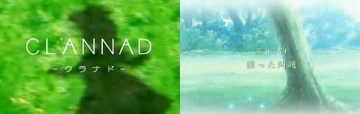 CLANNAD -クラナド- 第15話 困った問題 感想 レビュー キャプ画 画像 1