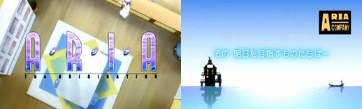 ARIA The ORIGINATION 第4話 その 明日を目指すものたちは… 感想 キャプ画 画像 1