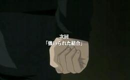 PERSONA ペルソナ -trinity soul- 第4話 くじらのはね 感想 キャプ画 画像 6