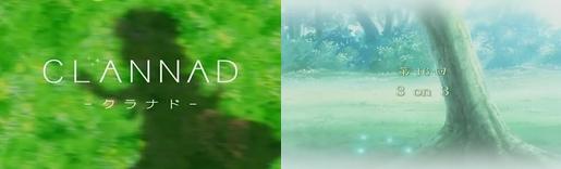 CLANNAD - クラナド - 第16話 3 on 3 感想 画像 1