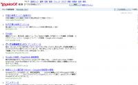 アニメキャプ000281