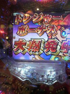 moblog_09a06791.jpg