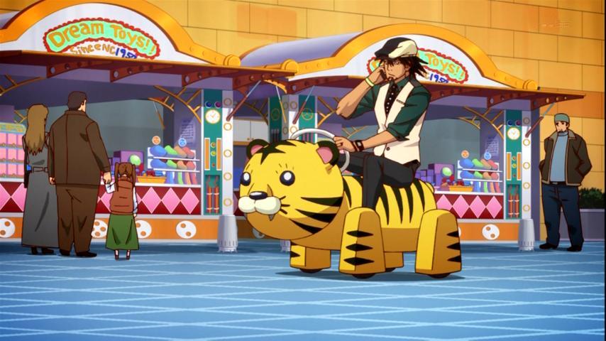 虎のりタイガー