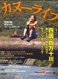 20061102230150.jpg