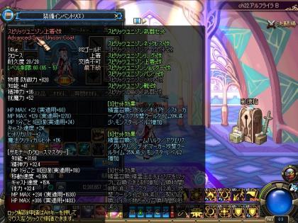 ScreenShot2012_0228_011409476.jpg