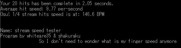 連打速度-2