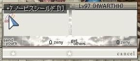 (・ω・)v