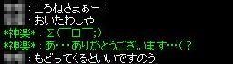 大臣Σ(・ω・)