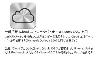 icloud.jpg