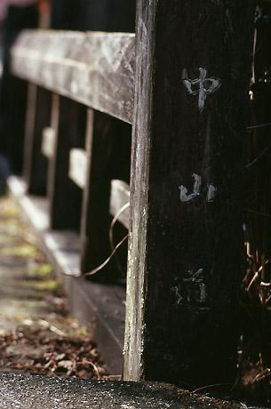 妻籠宿-01-T460