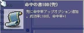 20061227120117.jpg