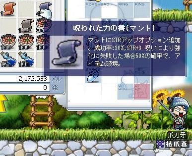 20061227120123.jpg