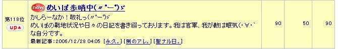 20061228174023.jpg