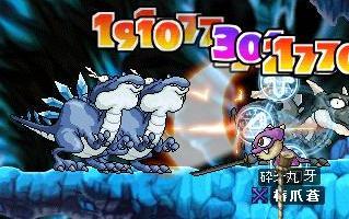 20061229212115.jpg