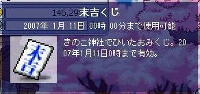 20070101004807.jpg