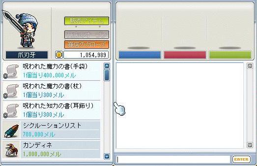 20070102003501.jpg