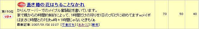 20070103190951.jpg