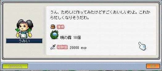 20070105141922.jpg