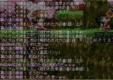 20070106154616.jpg