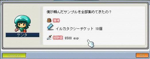 20070111225913.jpg