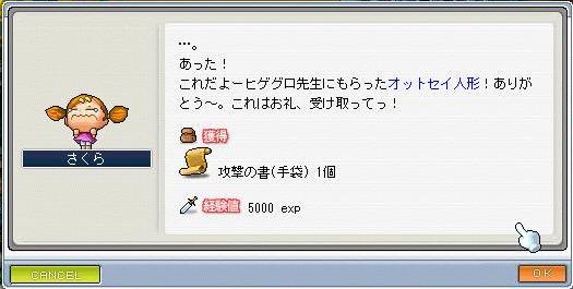 20070111225936.jpg
