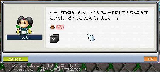 20070115210154.jpg
