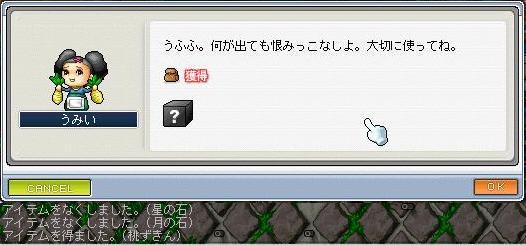 20070115210203.jpg