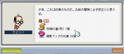 20070116212000.jpg