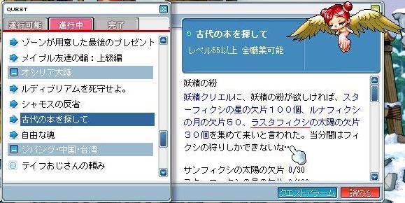20070120214417.jpg