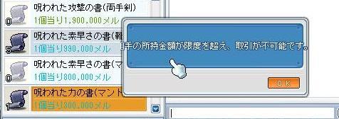 20070121220837.jpg