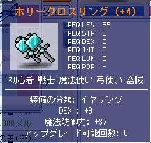 20070201173302.jpg