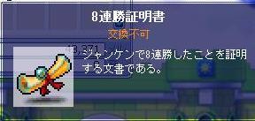 20070202212329.jpg