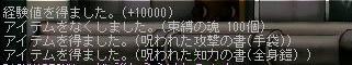 20070204212103.jpg