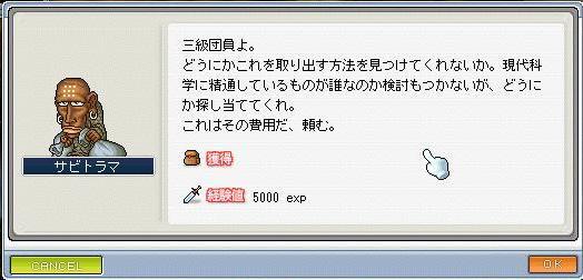 20070206173403.jpg