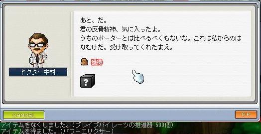 20070206173408.jpg