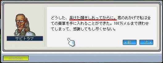20070206173413.jpg