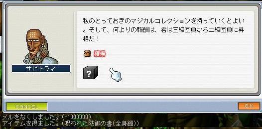20070206173420.jpg