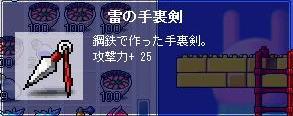 20070207214022.jpg