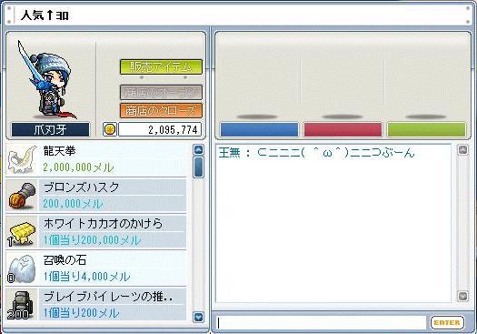 20070208213543.jpg