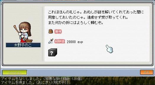 20070215213010.jpg