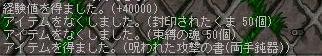 20070215213018.jpg