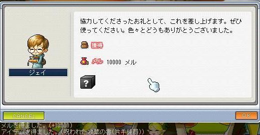 20070215213023.jpg