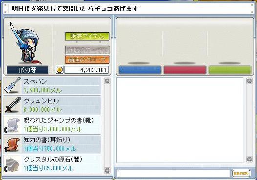 20070222210751.jpg