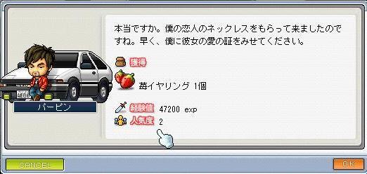 20070225212516.jpg