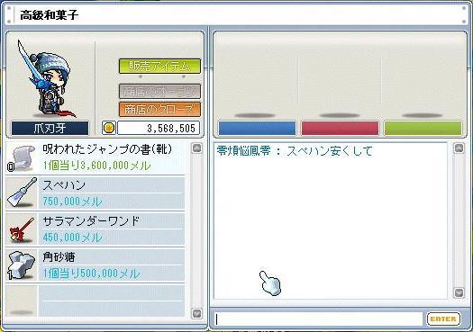 20070228213720.jpg